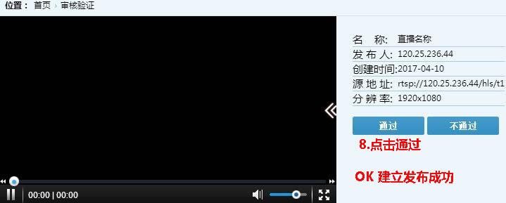 直播服务器|视频直播服务器|流媒体服务器|流媒体转码服务器|视频转码服务器|网络电视直播系统|vod视频点播系统|h.265编码器|高清直播编码器|录播主机|网络录播系统|导播一体机|机架式编码器